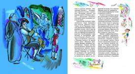 12 историй из жизни Джоаккино Россини