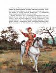 Три сказки о принцессах
