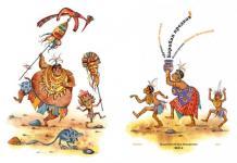 """Иллюстрации из книги """"Барабан предков. Африканские сказки"""""""