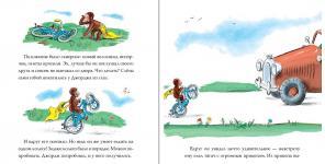 Любопытный Джордж и велосипед