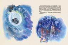 Сказка про лунный свет