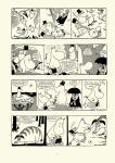 Муми-тролли. Полное собрание комиксов. Том 1 (1954–1959 годы)