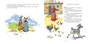 Сказки народов Дагестана